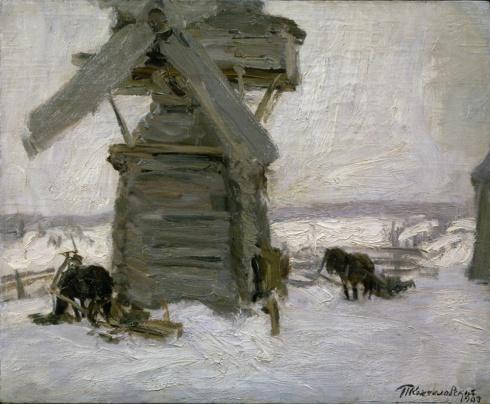 Кончаловский П.П. (1876—1956). Зима. Мельница в Кегострове. 1903