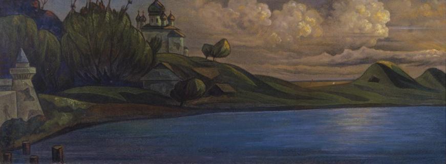 Рерих Н.К. (1874—1947). Волхов. Ладога. 1899