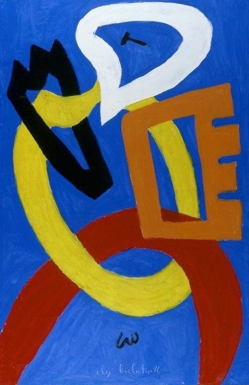 Белютин Э.М. (1925-2012). Модуль мужчины. 1986