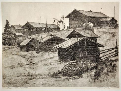 Григорьев С.Г. (1914-1980). Пинежская деревня. 1976