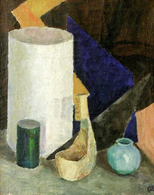 Кононов Г.В. (1905-1965). Натюрморт с голубой вазой и геометрическими фигурами. 1932