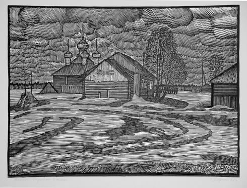 Рябоконь Г.А. (1920-2001). Село Ижма. 1963