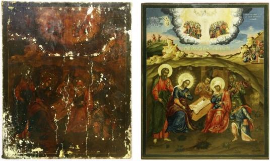 Рождество Христово. XVIII в.