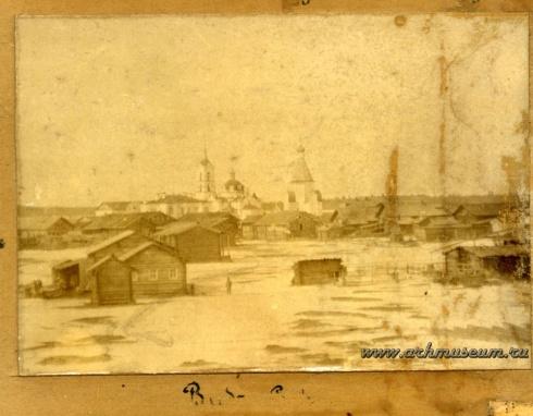 Вид Суры в 1905 году