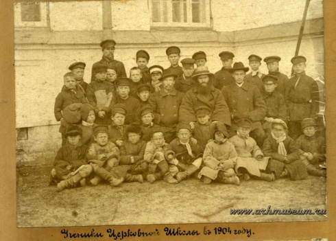 Ученики церковной школы в 1904 году