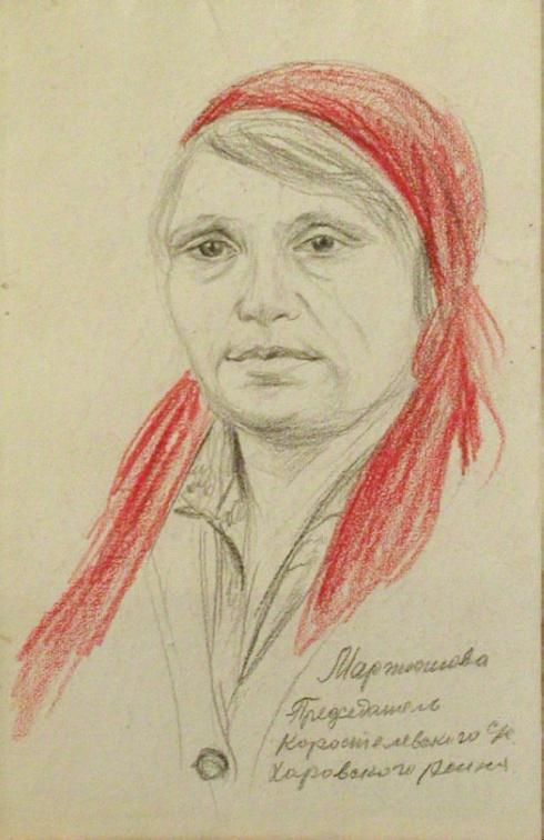 Портрет Мартюшовой Екатерины Фёдоровны. 1935