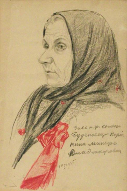 Портрет Корюкиной Манефы Владимировны 1935