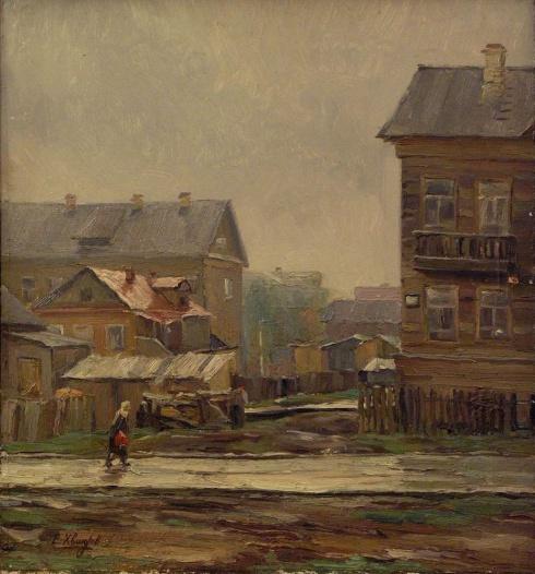 Дождливый день. 1947