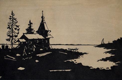 Пейзаж с часовней. 1930-е