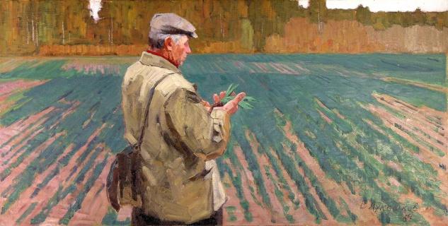 Агроном. Портрет отца. 1964