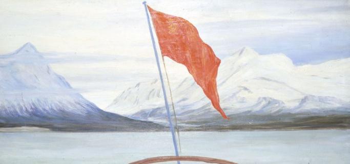 Советская Арктика. Бухта Смидовича. 1930-е