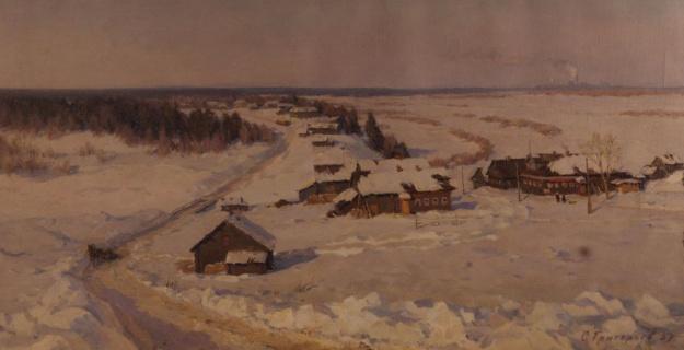 Зимний день. 1959