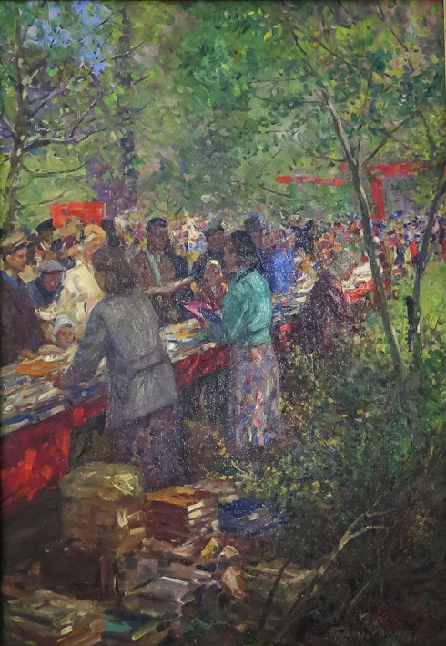 Книжный базар в Архангельске. 1956