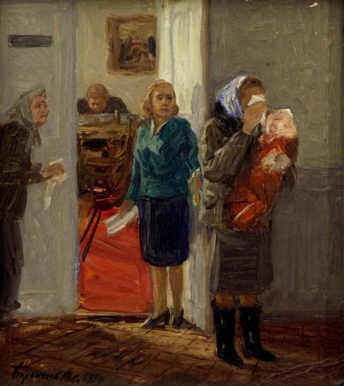 Квартирный вопрос. 1954