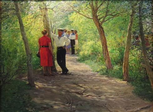 В городском саду в день Военно-Морского флота. 195