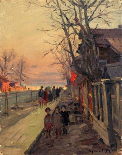 Первомайский вечер. 1954