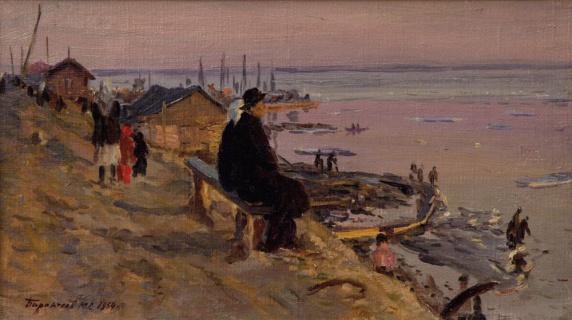 Северная Двина весенняя (Перед ледоходом). 1954