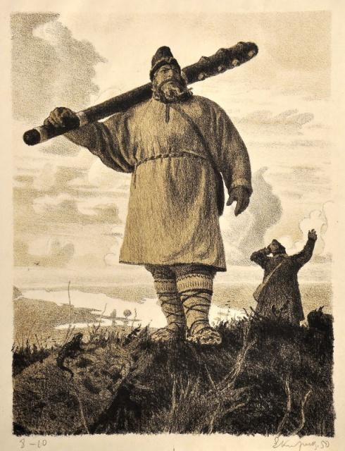«Илья Муромец и Идолище Поганое». 1950