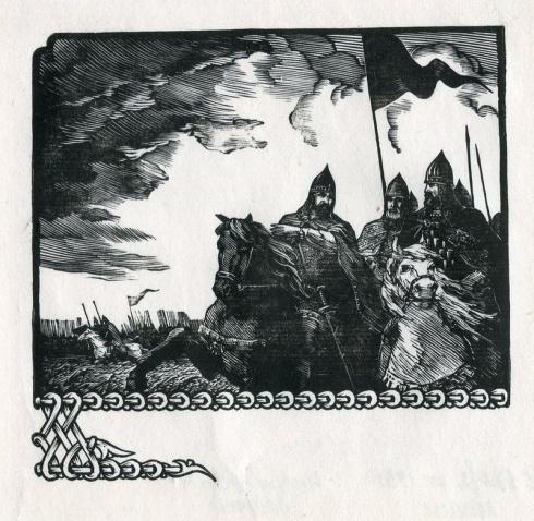 « Перед битвой». Разворот. Левая сторона. 1956