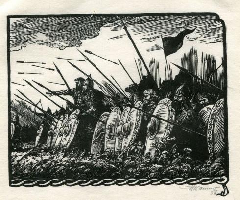 «В походе». Разворот. Левая сторона. 1956