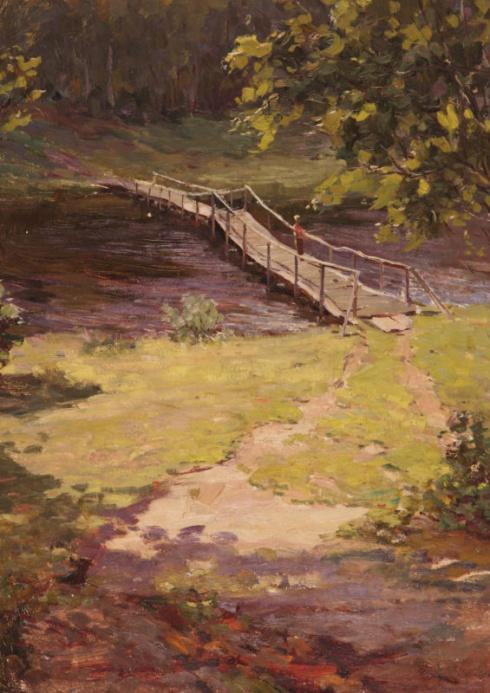 Пейзаж с мостиком. 1950-е-1960-е