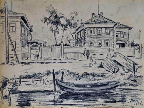 У реки Соломбалки. 1934