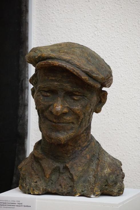 Герой соц.труда И. Храбров. 1960
