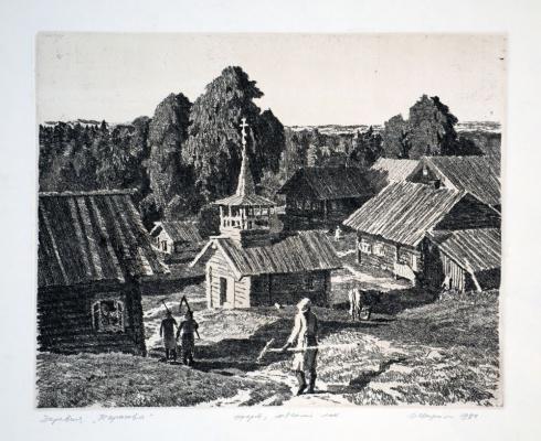 Деревня Тарасово. 1984