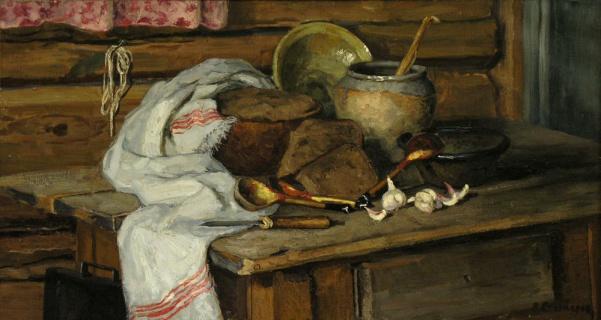 Натюрморт. Хлебы. 1954