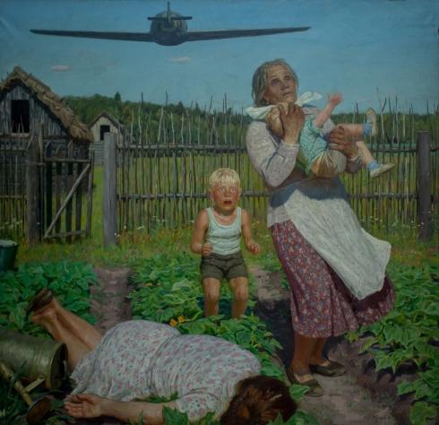 Сироты. 1975