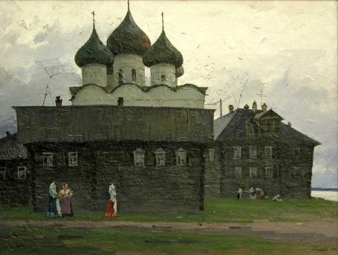 Каргополь. В  воскресный день. 1986-1987