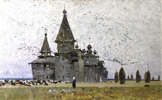 Осенний мотив. Лядины. 1982