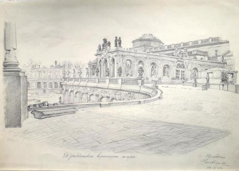 Дрезденская картинная галерея. 1945