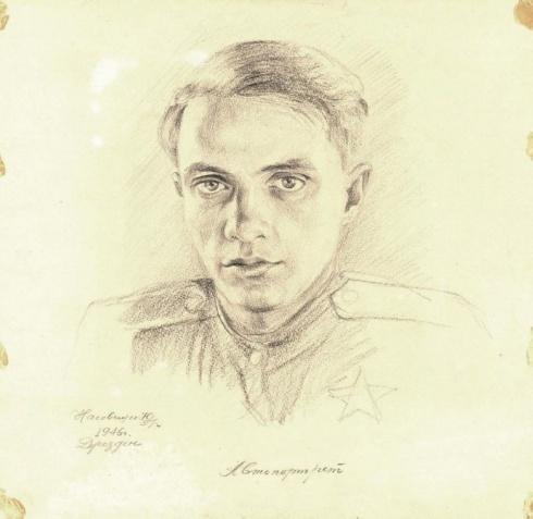 Автопортрет. 1946