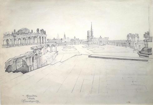 Дрезден. 1945