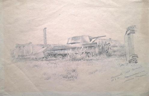 Танкисты на линии Керзона. 1944