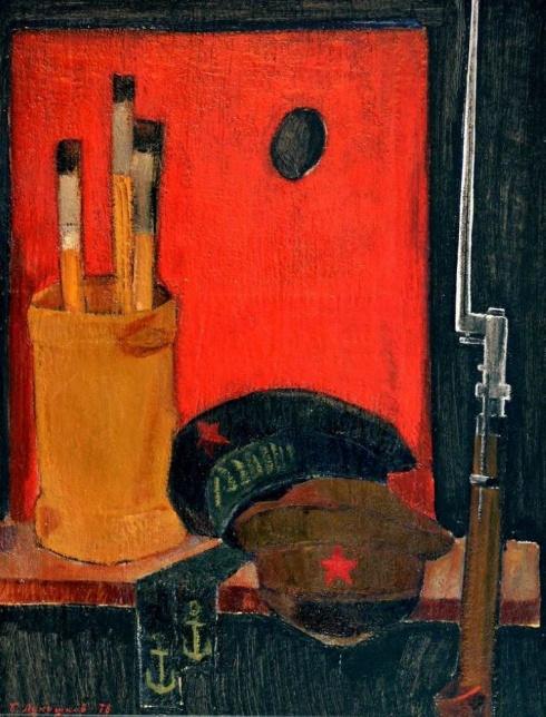 В мастерской художника. Натюрморт. 1978